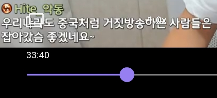 Screenshot_20210915-034420_Video Player.jpg